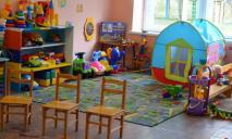 Детсады и младшая школа в Днепре не будут работать из-за отключения воды