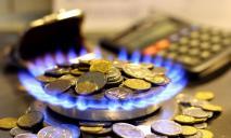 Годовую цену на газ для населения введут с 1 мая: подробности