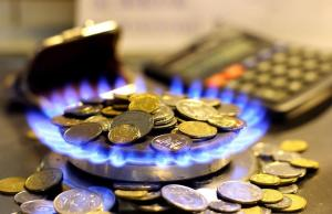 Новости Днепра про Годовую цену на газ для населения введут с 1 мая: подробности
