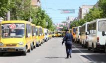 Карантин в Украине: перевозчики не понимают, как будут работать с понедельника и прогнозируют конфликты, что по Днепру