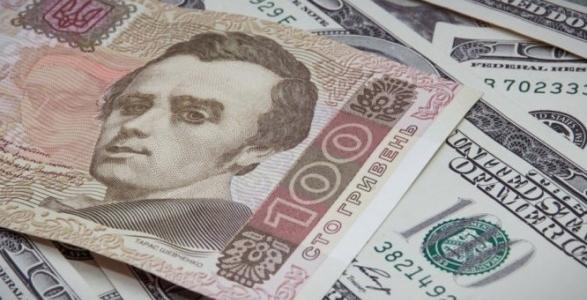 Курс валют на 18 апреля 2021