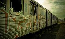 Уличное искусство или вандализм: Укрзализныця отчиталась об убытках