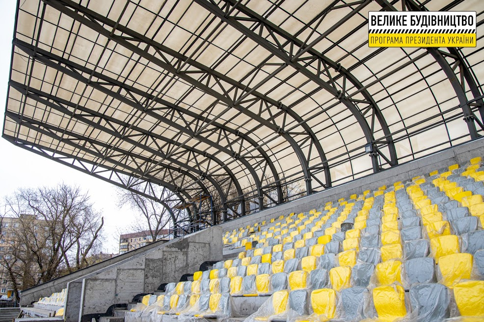 Стадион. Новости Днепра