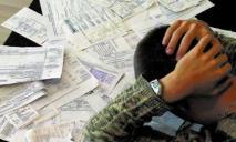 Как расплатиться по старым долгам за «коммуналку» и не накопить новые