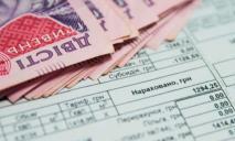 В Украине ужесточили требования при назначении субсидий