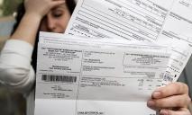 «Тарифы надуманные и завышенные»: в Украине задолженность достигла рекордного показателя