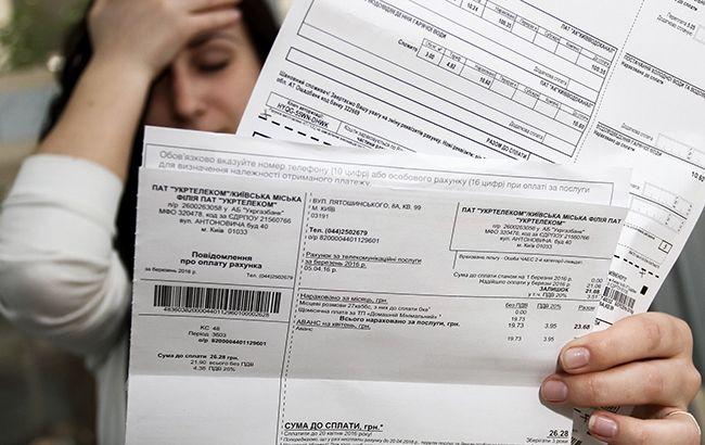Новости Днепра про «Тарифы надуманные и завышенные»: в Украине задолженность достигла рекордного показателя