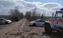 Под Днепром были слышны взрывы: подробности