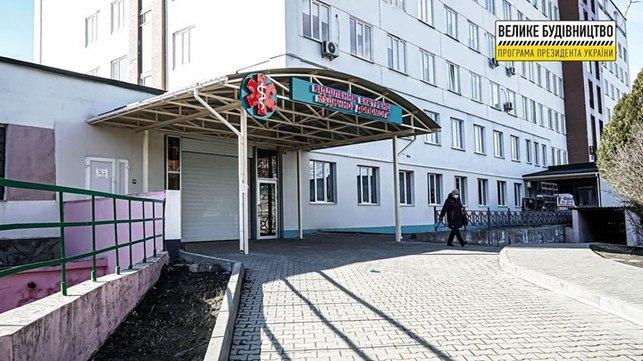 «Большая стройка»: приемные отделения больниц получат 4656 единиц современной медтехники на 6 млрд грн. Новости Днепра
