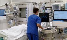Новая реанимация для пациентов с СOVID-19: в Днепре отремонтировали железнодорожную больницу