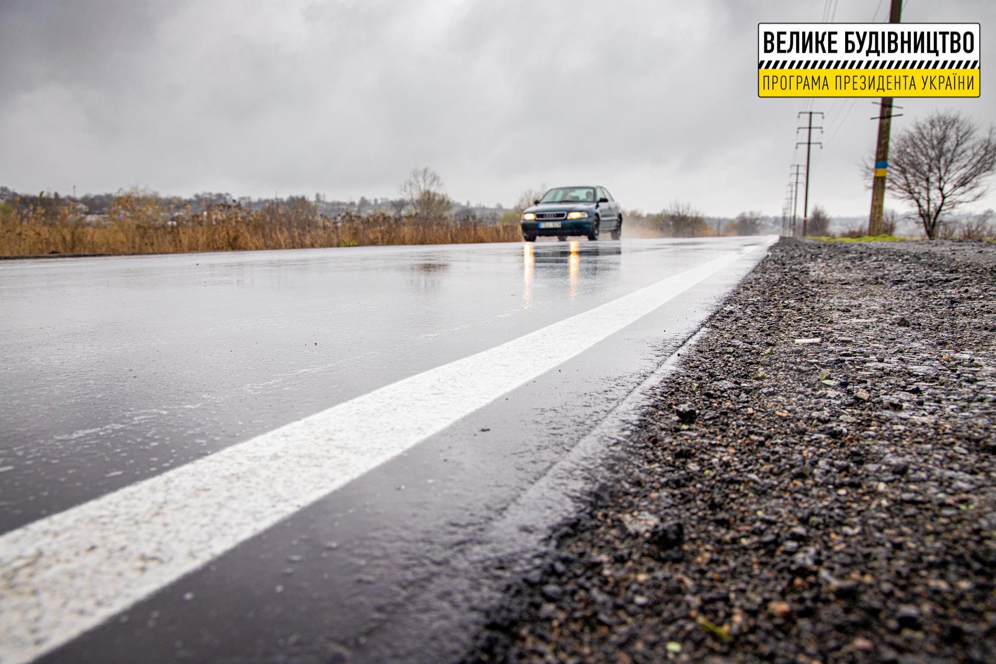 Объездная дорога. Новости Днепра