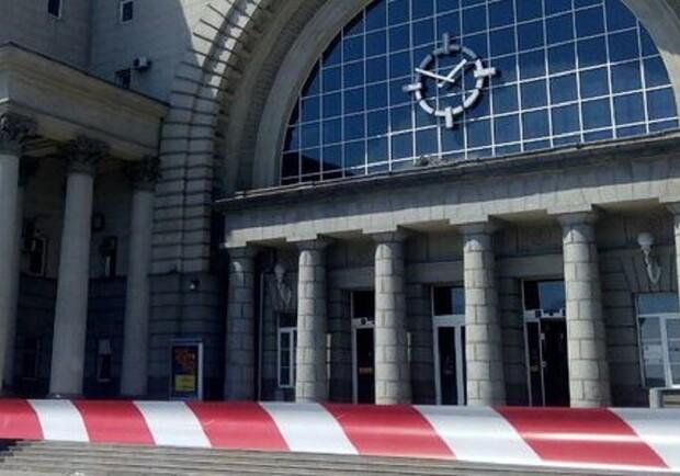 Железнодорожный вокзал. Новости Днепра