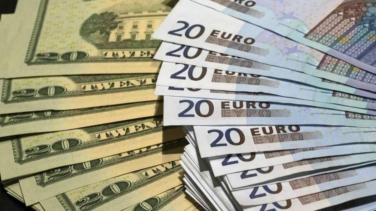 Курс валют. Новости Днепра
