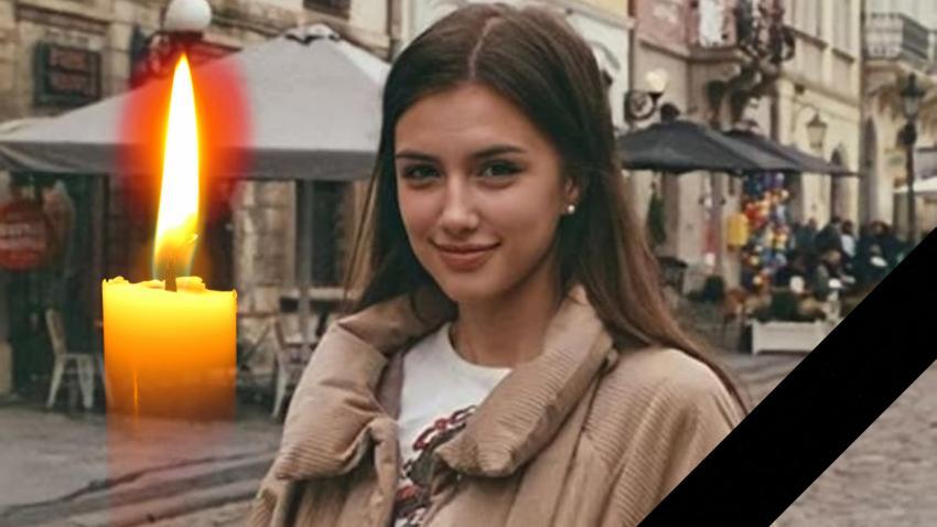 Она любила жизнь: убитую студентку Дарью Косенок похоронят в Каменском. Новости Днепра