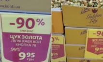 90 % скидка в «Ашан»: цена на акционные конфеты стала выше