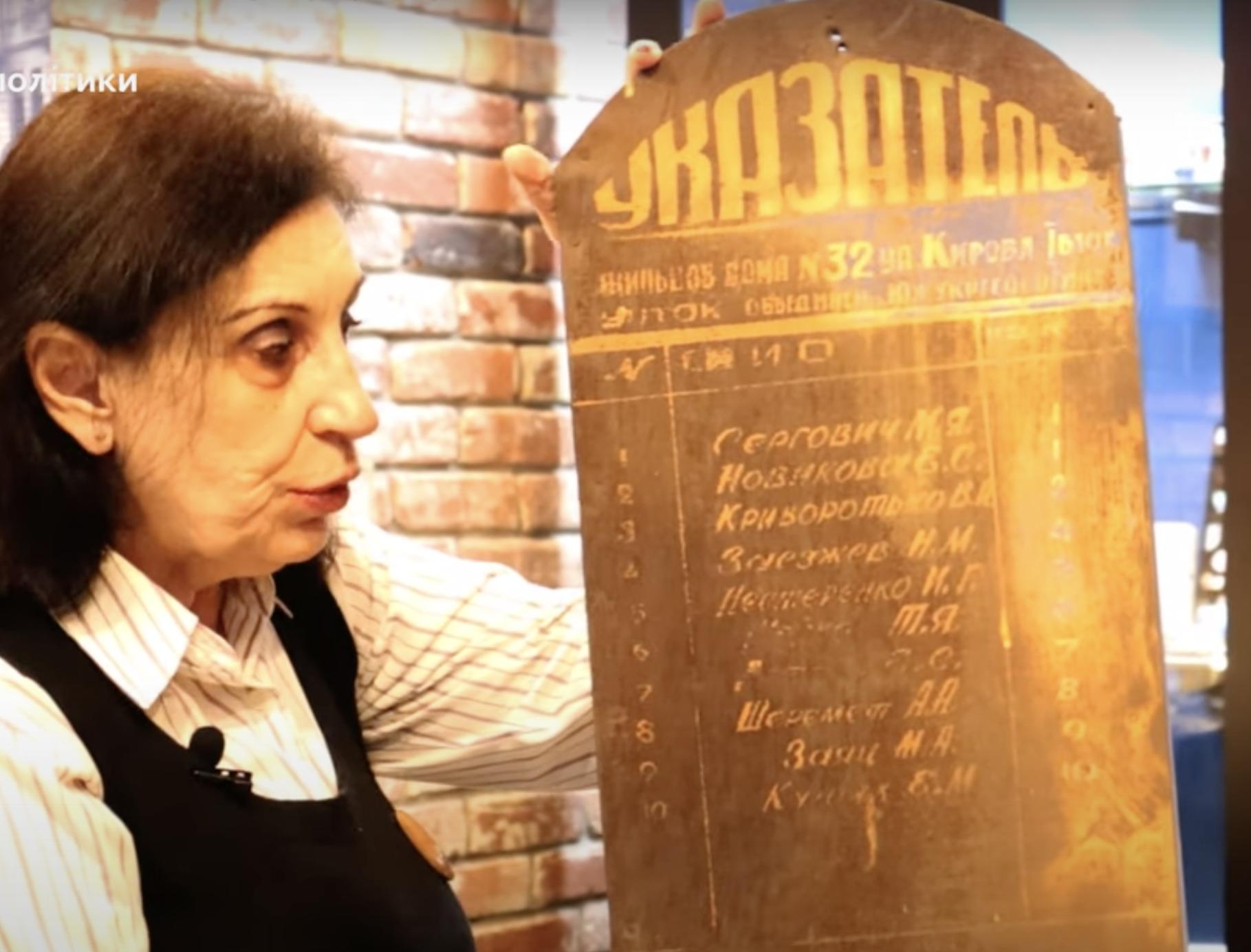 Кенгуру и счеты: что необычного дарят музею истории Днепра. Новости Днепра