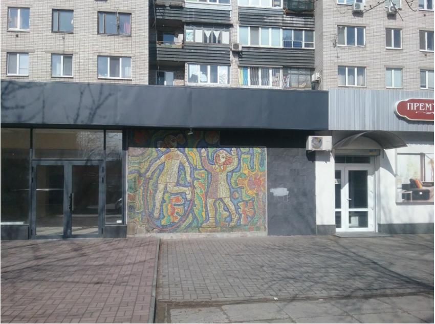Новости Днепра про Как сейчас выглядит легендарный магазин «Чебурашка» (ФОТОРЕПОРТАЖ)