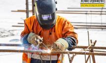 «Большая стройка» на Днепропетровщине: где откроют обновленные объекты