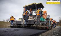 На Днепропетровщине капитально ремонтируют еще один участок дороги