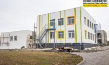 В Чкалово на Никопольщине обустраивают новый детский сад