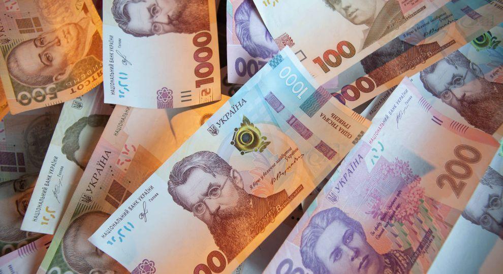 Средняя зарплата в Днепропетровской области