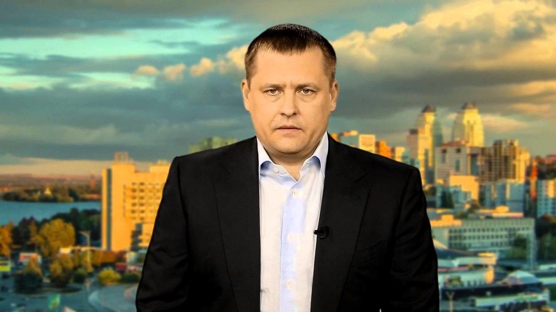Красная зона. Новости Днепра