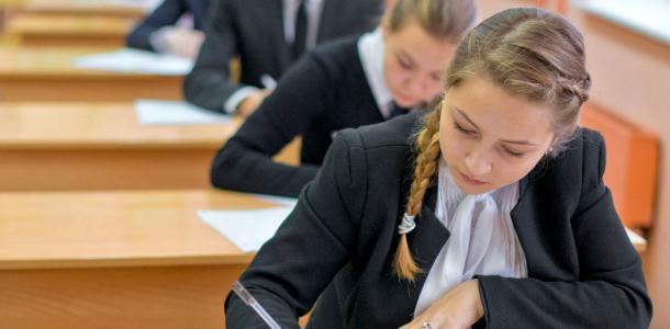 В этом году школьники смогут пройти экзамены по желанию