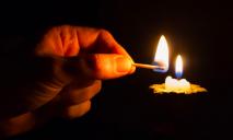 Сотни жителей Днепра во вторник будут без света (АДРЕСА)