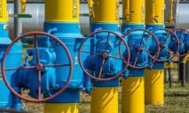 Новые правила на рынке газа: сколько придется платить украинцам