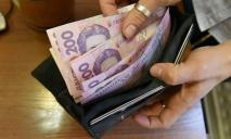 Кем нужно работать в Украине, чтобы выйдя на пенсию получать 77 тысяч гривен