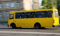 Перевозчики Днепра требуют поднятия тарифа на 2-5 гривен: подробности