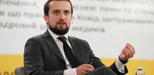 Авиакомпания «Роза ветров» запускает рейсы в Ужгород, Черновцы и Кривой Рог — Кирилл Тимошенко