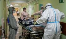 Больницы заполнены COVID-больными почти во всей стране: что по Днепру