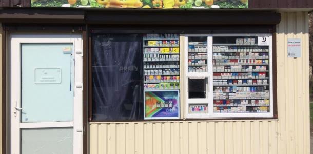 «Магазины со странностями»: где в Днепре продают алкообеды и дары природы в виде сигарет