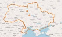 Украина без Крыма: в школьных учебниках по истории новые карты страны