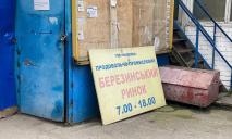 Пустые прилавки и неприветливые продавцы: как выглядит рынок на Березинке. ФОТОРЕПОРТАЖ