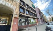 Магазин «Фазан»: что мы знаем о самой старой точке продажи оружия в Днепре