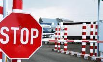 Украина закрывает границу для Индии: новый штамм коронавируса бьет рекорды по смертности