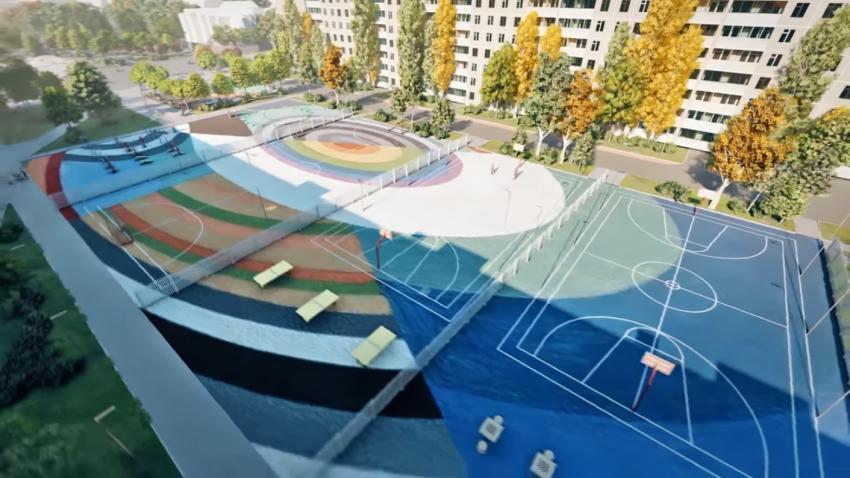 Новости Днепра про В Днепре за сквером Александра Усачева появится скейт-парк