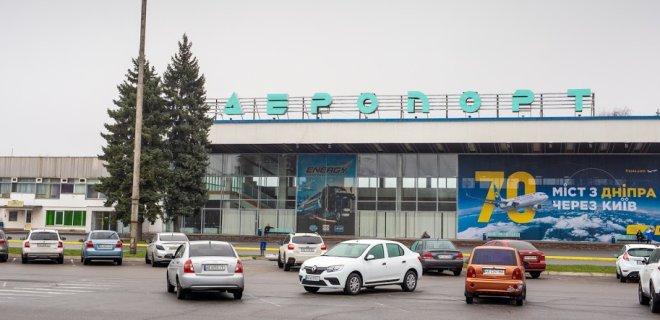 Аэропорта «Днепропетровск» больше нет