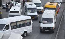 В шаге от локдауна: в Днепре могут ввести проезд в транспорте по спецпропускам