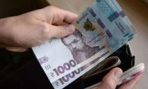 В этом году вырастет реальная зарплата украинцев