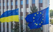 День Европы, «Z_ефір», поддержка медиков: ДнепрОГА – об итогах недели