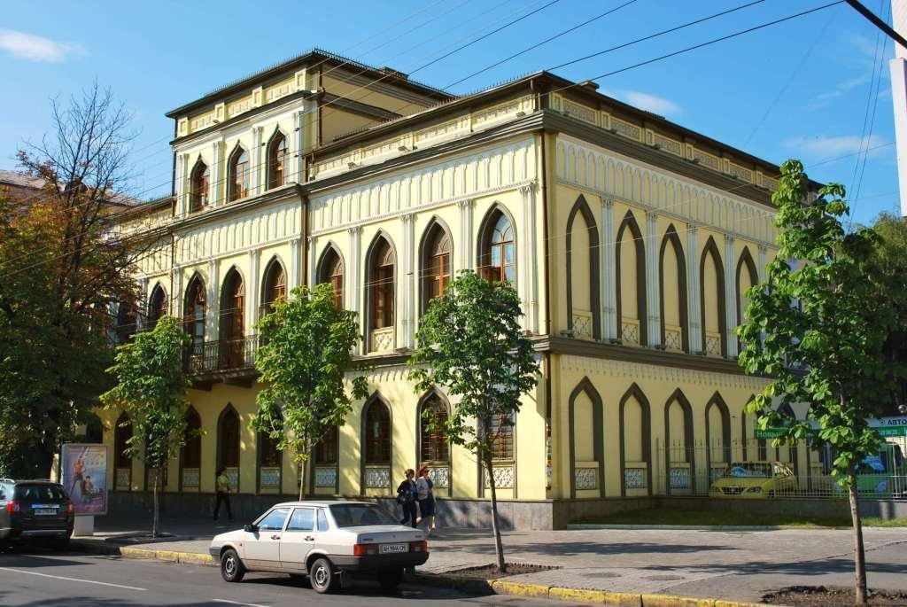 Музей истории. Новости Днепра