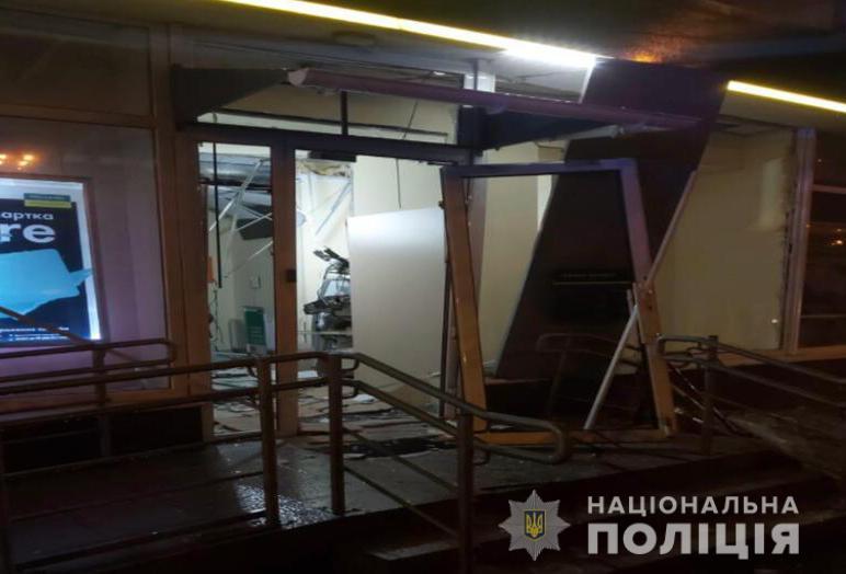 Новости Днепра про Взорвали банкомат «Ощадбанка»: в Днепре задержали подозреваемых (ВИДЕО)