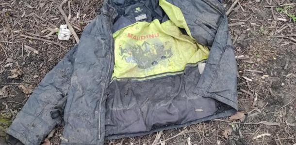 В Каменском найден череп: полиция просит помощи