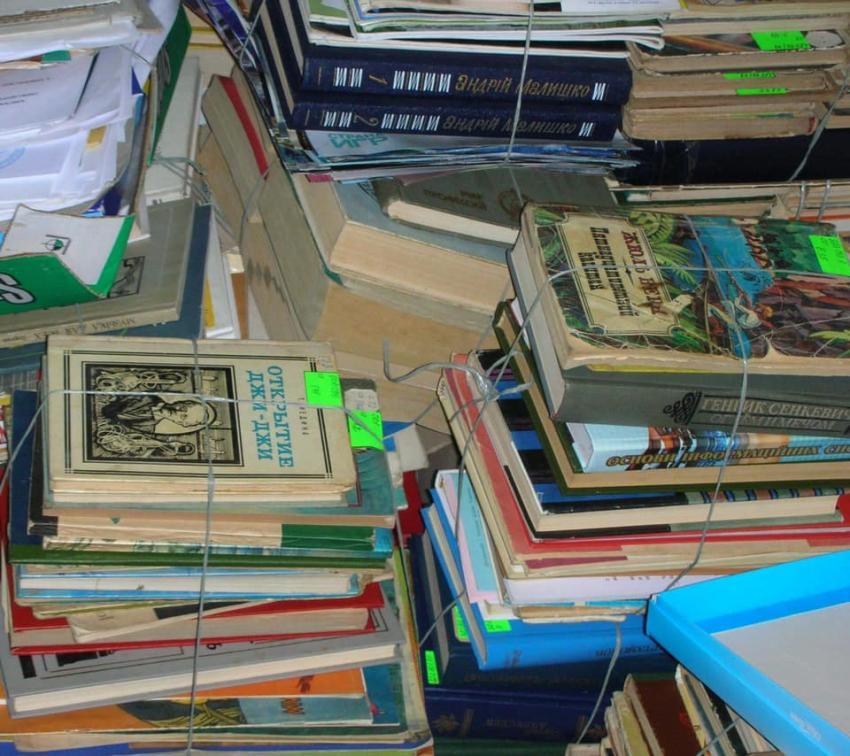 Книжный. новости Днепра