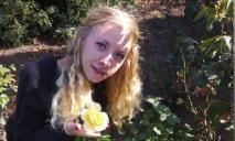 Пятый день поисков: на Днепропетровщине ищут 20-летнюю Светлану
