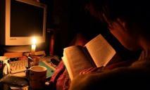 Сегодня света в Днепре не ждите: в пяти районах города отключат электроснабжение