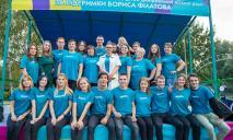 Как отправить ребенка в бесплатный детский лагерь на Днепропетровщине